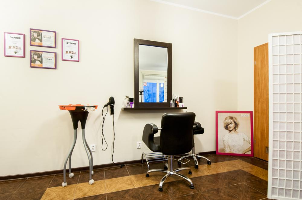 Pełen zakres usług fryzjerskich w atrakcyjnych cenach.